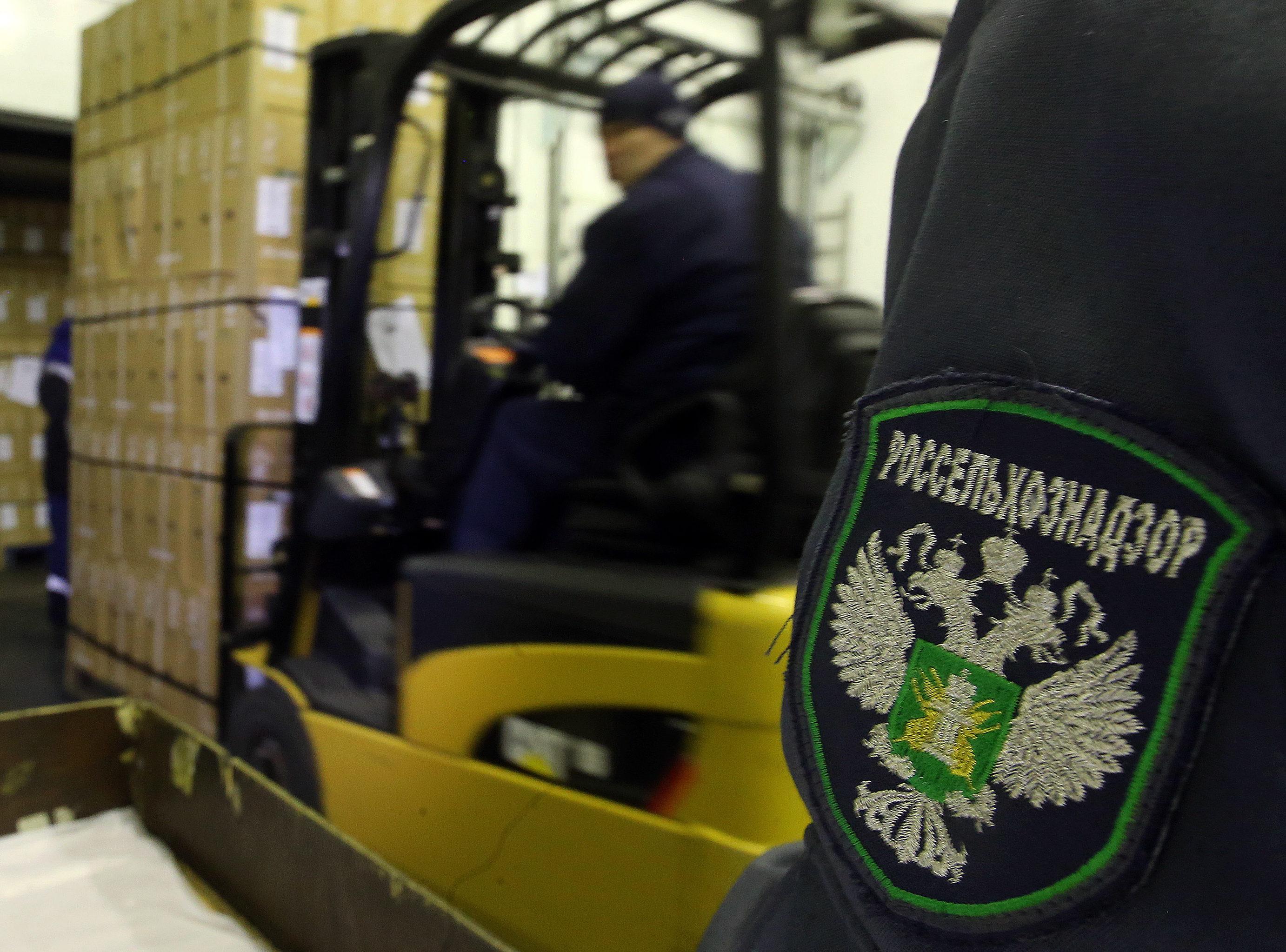 Оформление 40 тонн лекарств из Китая приостановил Россельхознадзор в Подмосковье