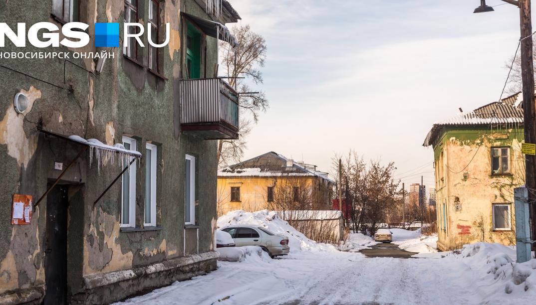 Мэрия Новосибирска не увидела оснований переселить семью с больным ребёнком из барака