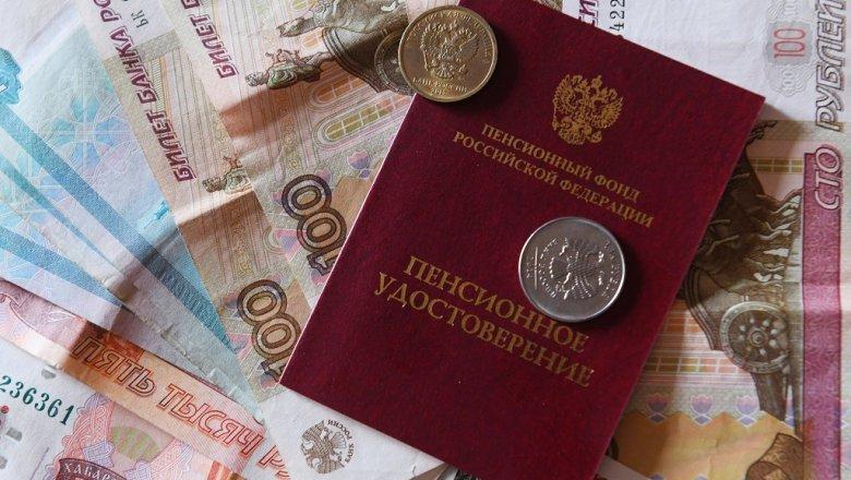 Путин подписал закон о заморозке накопительной пенсии до 2022 г.