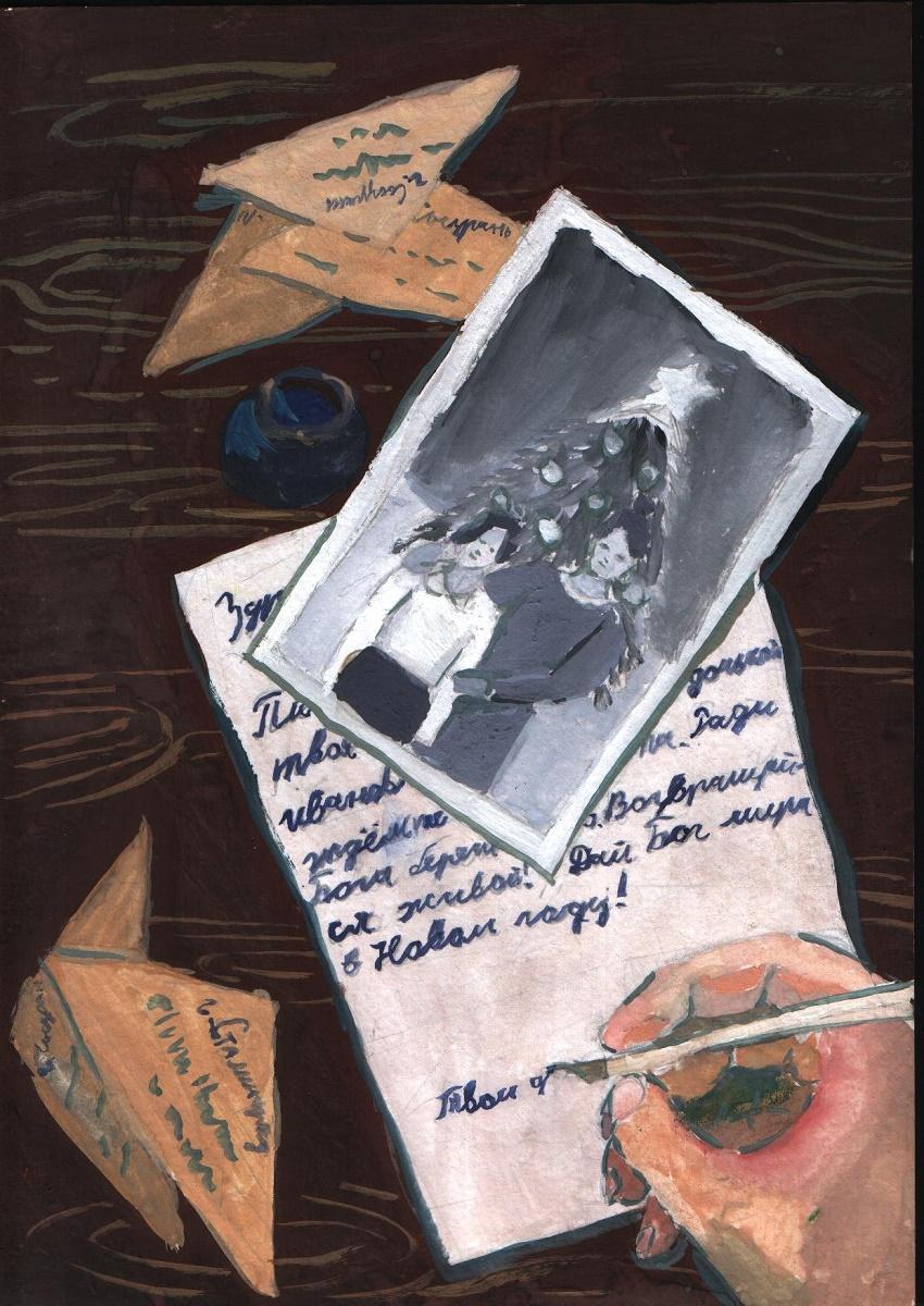 Награждение победителей Всероссийского детского конкурса «Нарисуй «Ёлку Победы»