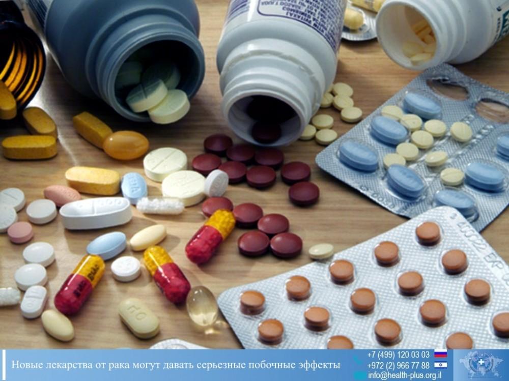 В Мосгордуме предложили «горячую линию» как средство борьбы с незаконным сбытом в аптеках