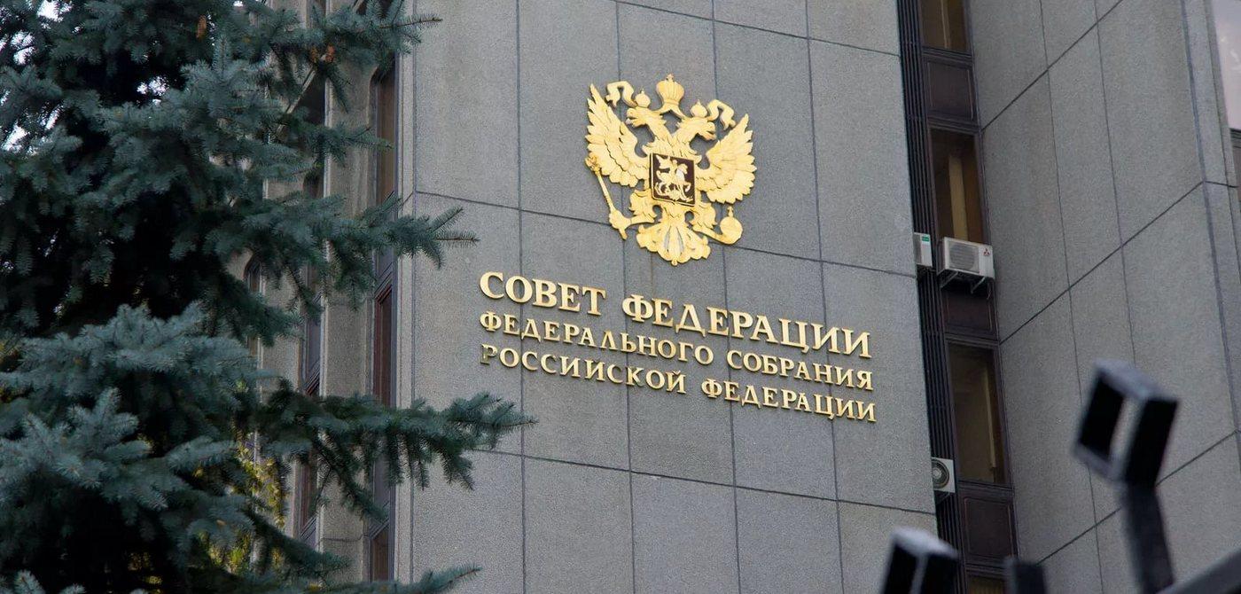 Совфед одобрил введение закона о налоге для самозанятых в 19 регионах РФ