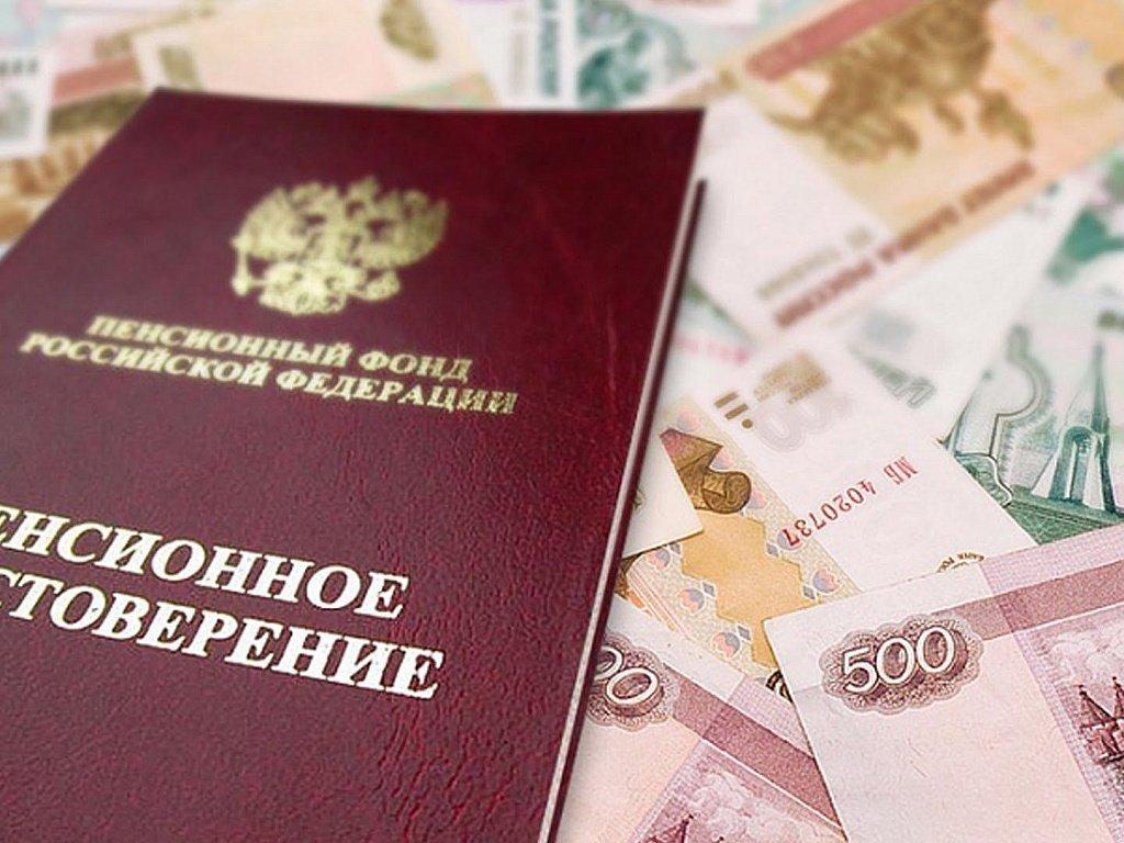 Труженице тыла восстановили соцвыплаты после обращения её дочери к Путину