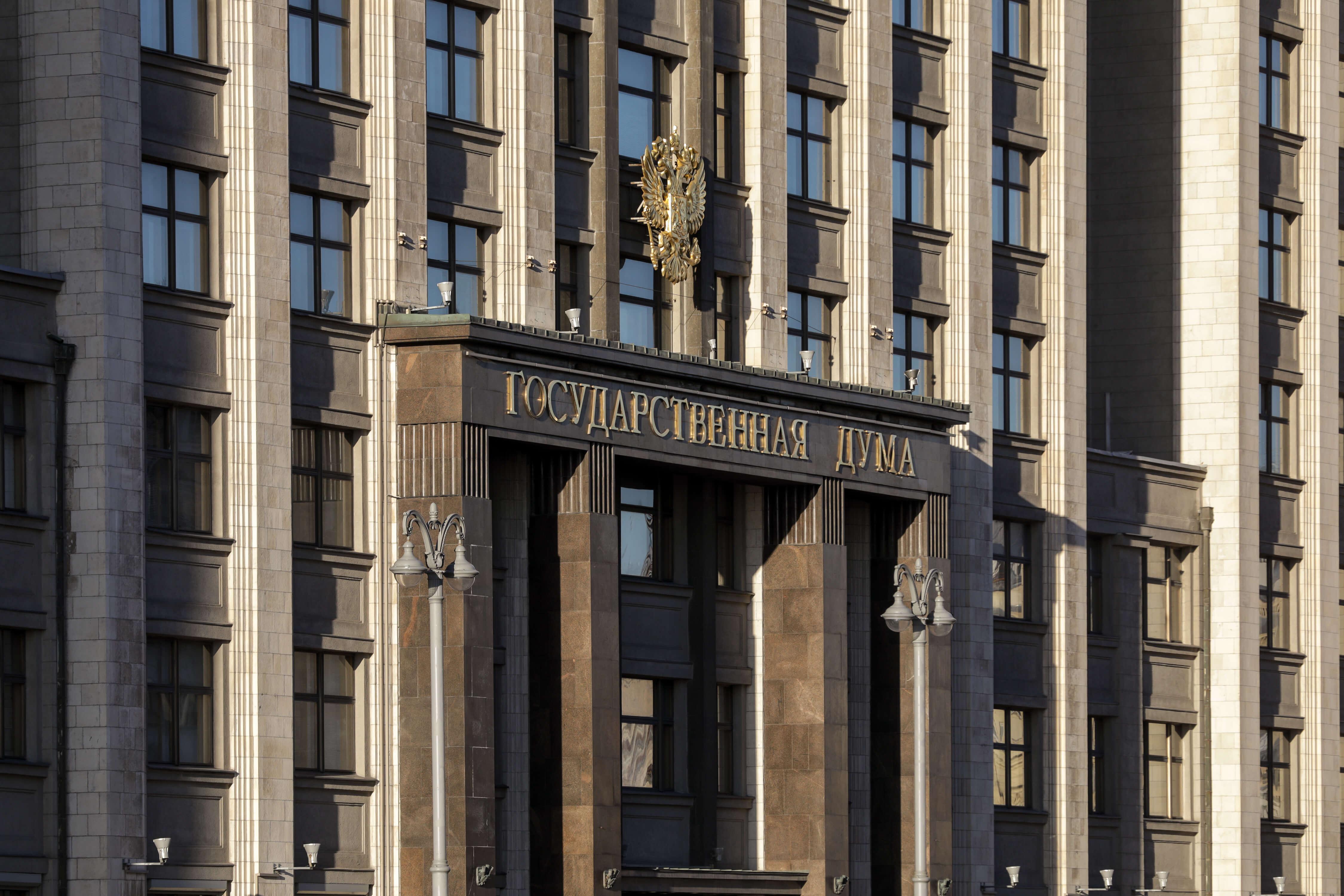 Законопроект о запрете коллекторских организаций в России внесли в Госдуму