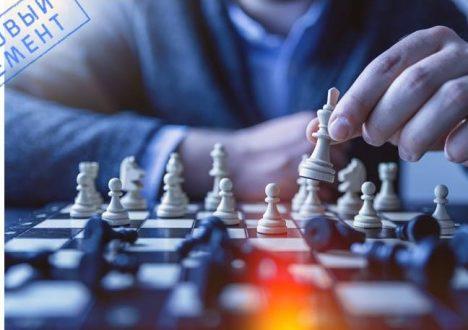 Мастер-класс «Разработка стратегии коммуникации для НКО»