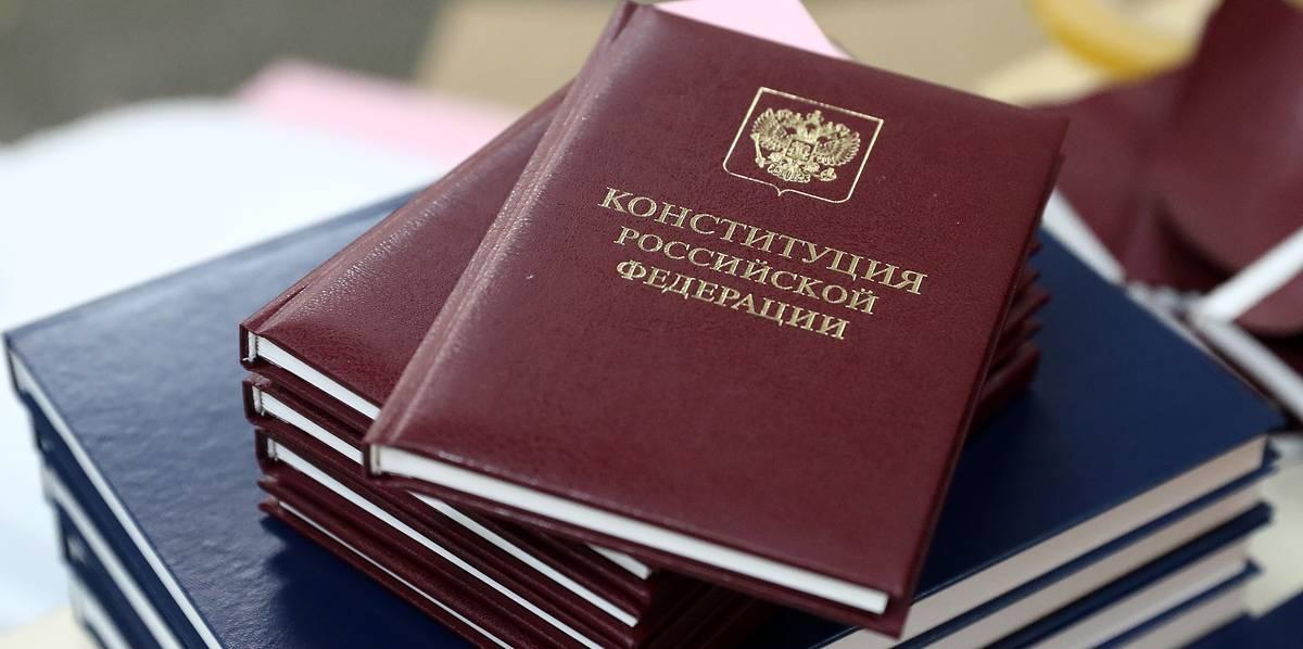 Руководство ряда НКО включили в рабочую группу по изменению Конституции