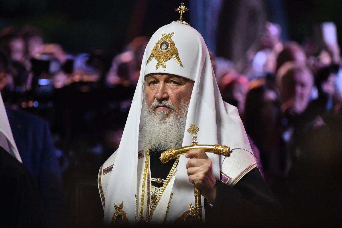 Идеал большой семьи в России поможет улучшить демографию — патриарх Кирилл