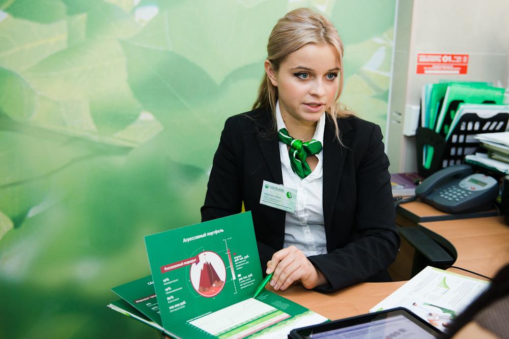 Сбербанк выдал кредиты малому бизнесу Москвы на 91,4 млрд рублей