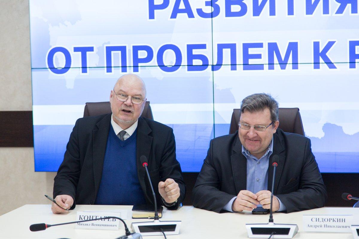 Пути преодоления противостояния ЖКХ и граждан обсудили эксперты и общественники