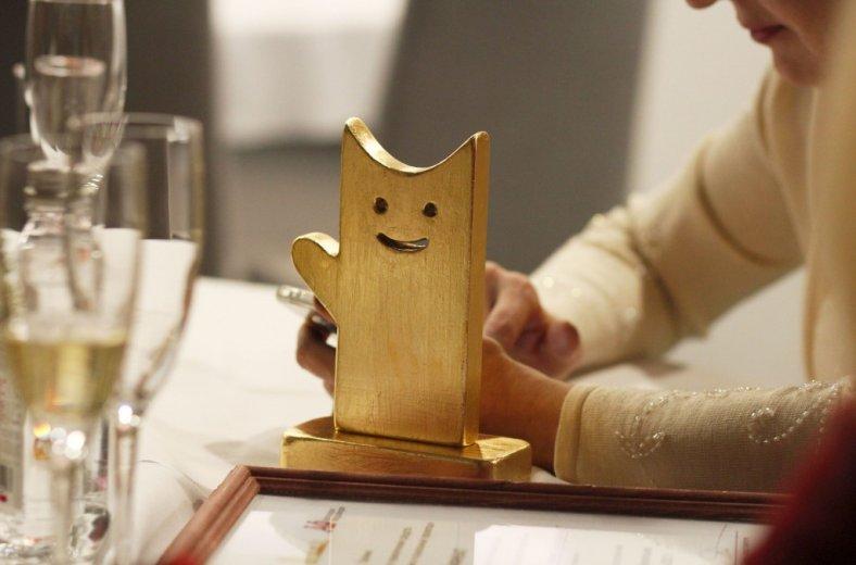 Открыт приём заявок на соискание премии «Золотой кот»