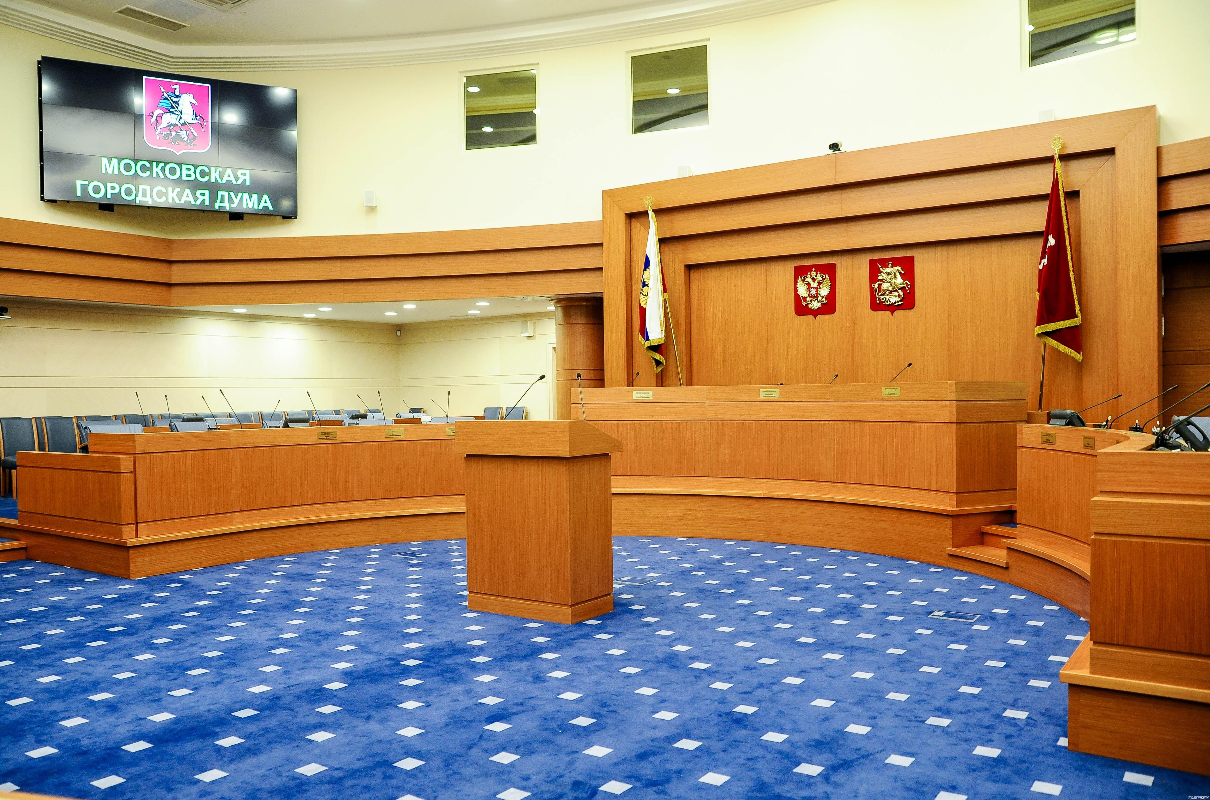 В Мосгордуме обсудят будущую роль местного самоуправления