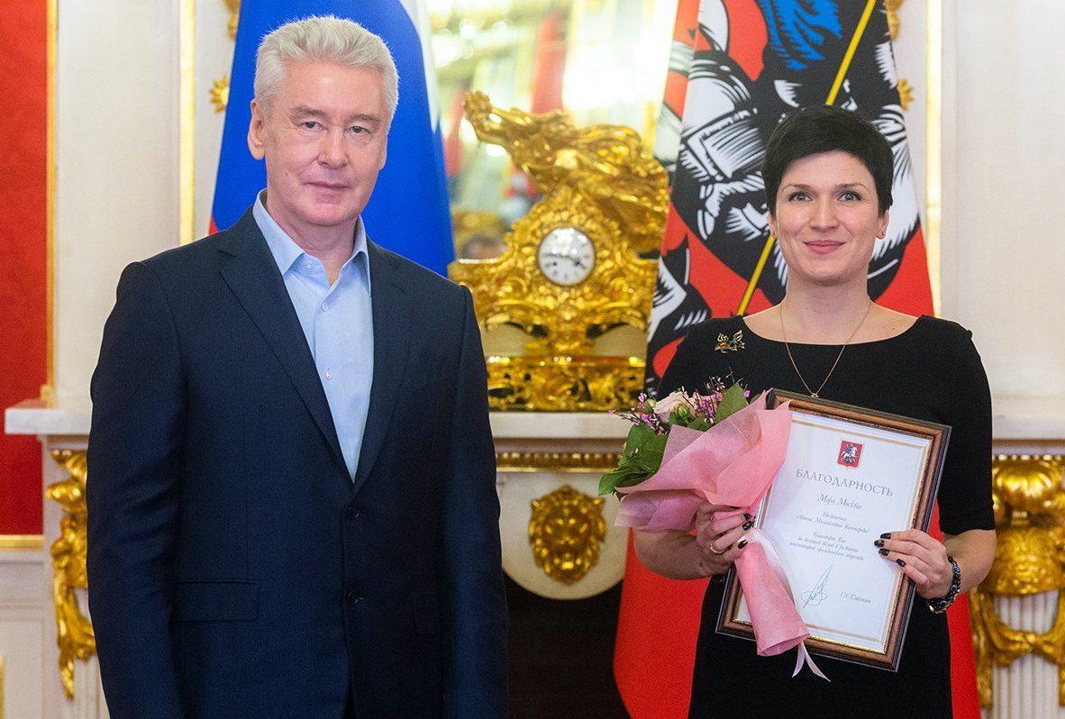 В честь Всемирного дня НКО мэр Москвы вручил награды благотворителям