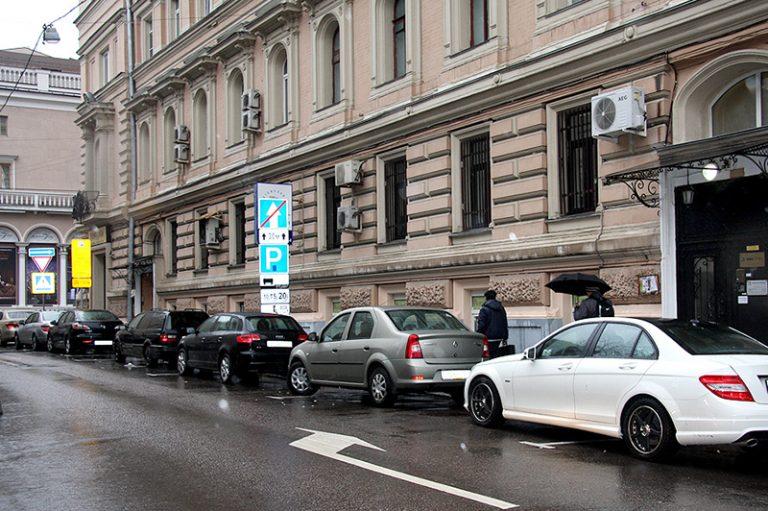 Бесплатную парковку введут в Москве 23 и 24 февраля