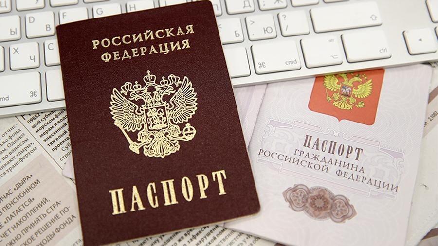 В Госдуме рассмотрят проект об ускорении получения гражданства РФ