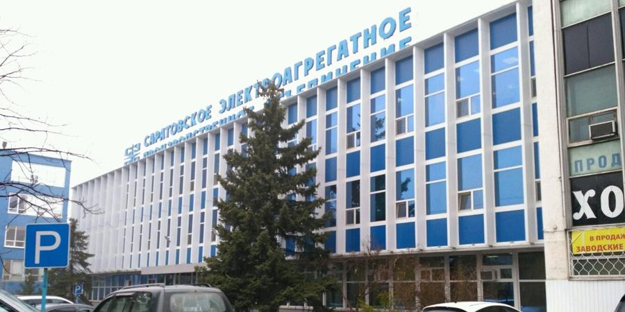 Сотрудники прекратившего выпуск холодильников «Саратов» завода лишатся работы