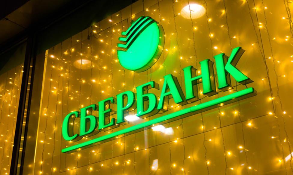 Сбербанк подключил к своей платёжной системе всех мобильных операторов Узбекистана
