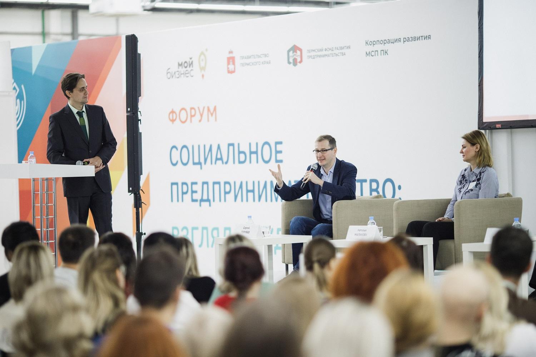 Перечень социальных предприятий появится в Москве