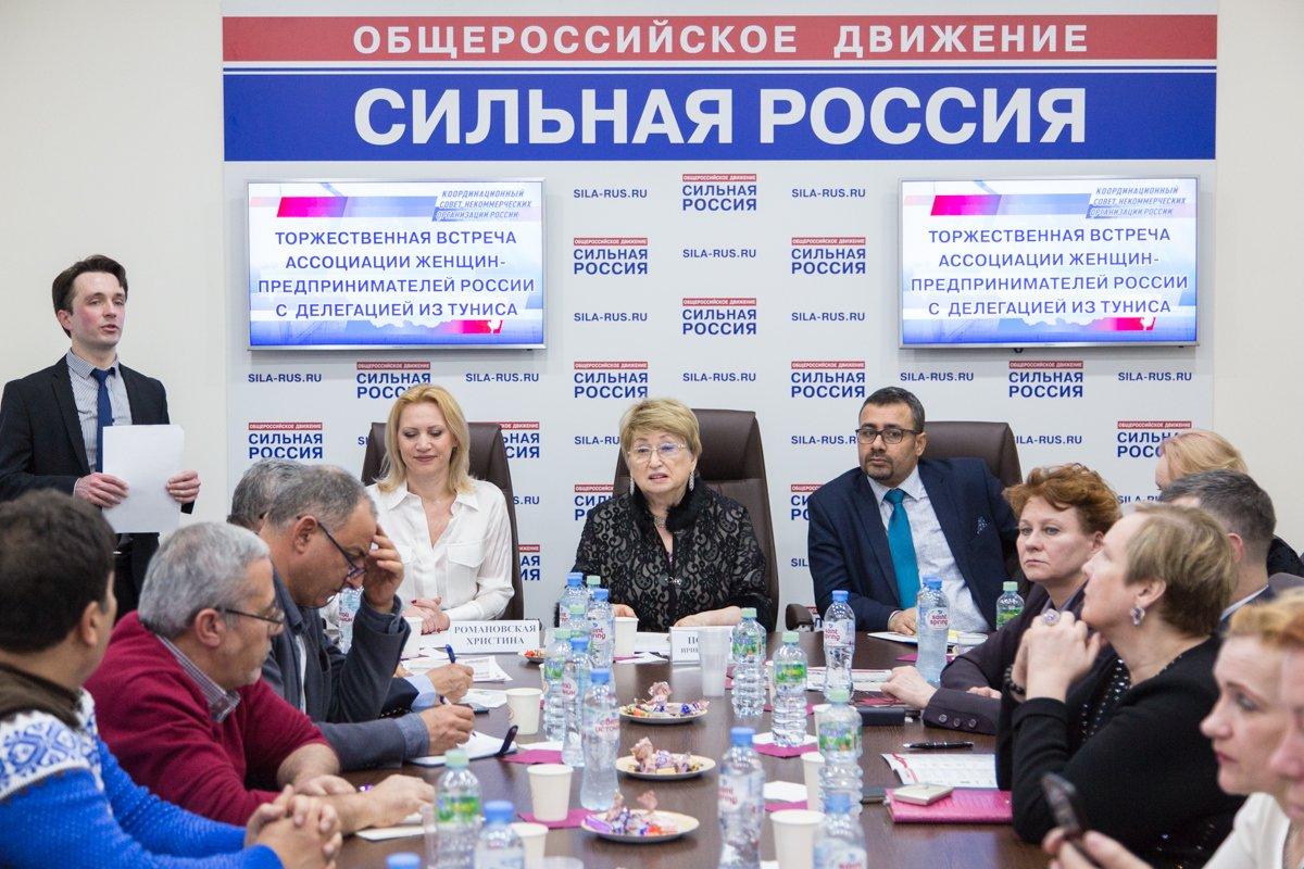 Женщины-предприниматели России впервые провели встречу с делегацией Туниса