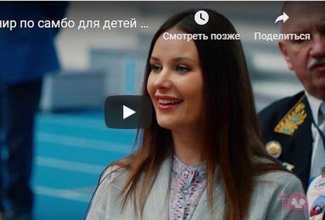 Фонд Оксаны Фёдоровой вместе с Федерациями самбо проведут Открытый турнир для детей