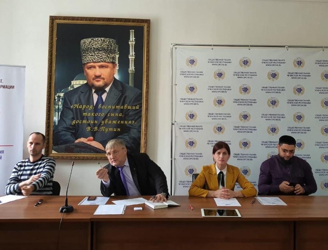 В Чеченской Республике создали отделение Гражданского комитета России
