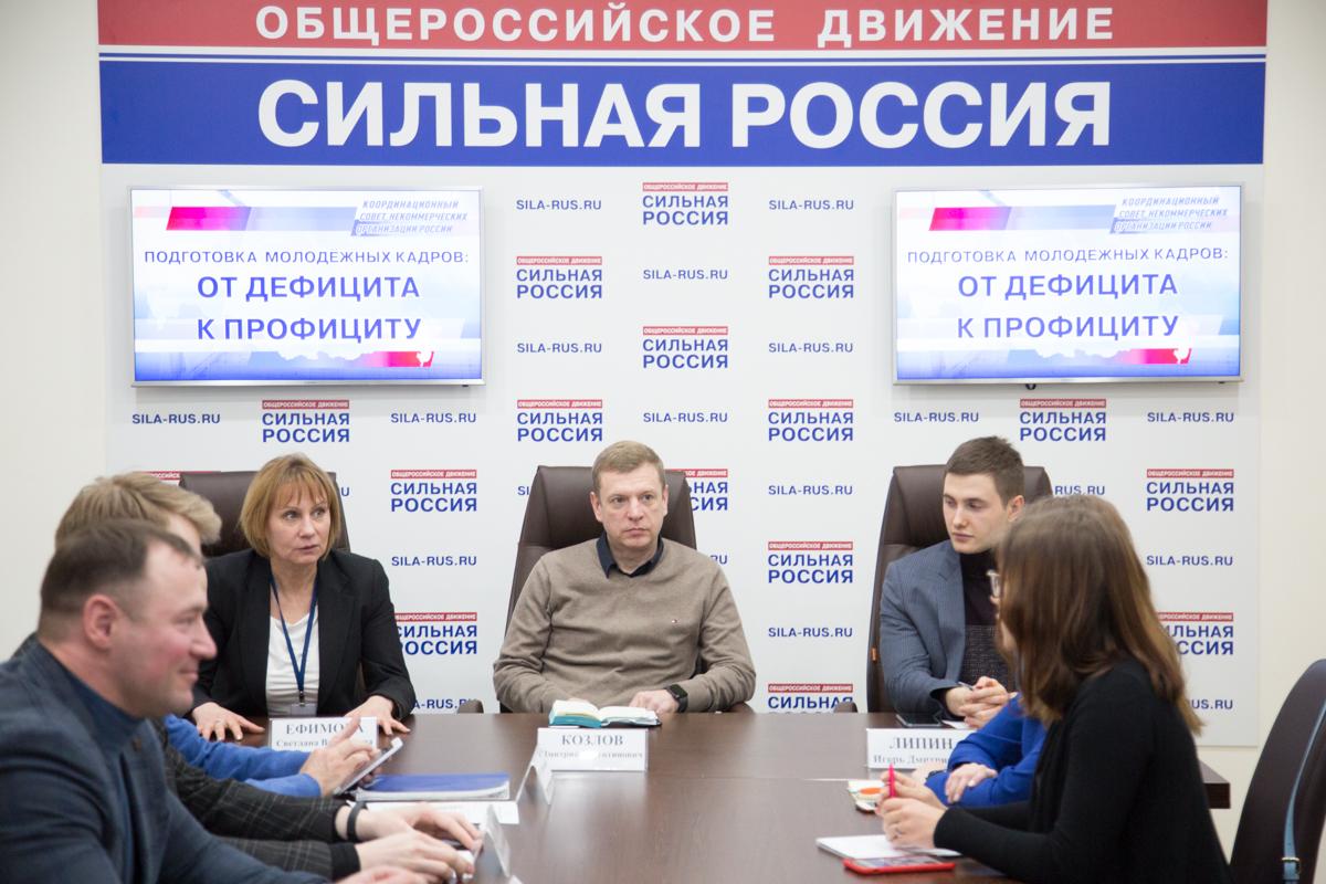 Эксперты: как закрепить молодёжные кадры в собственной стране