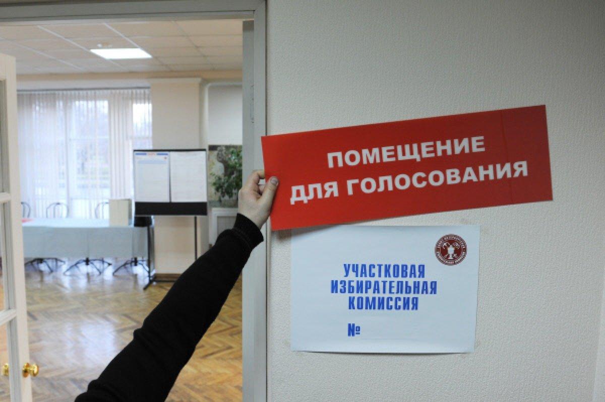 В ГД поддержали Минюст по информированию о правовом профиле кандидатов в депутаты