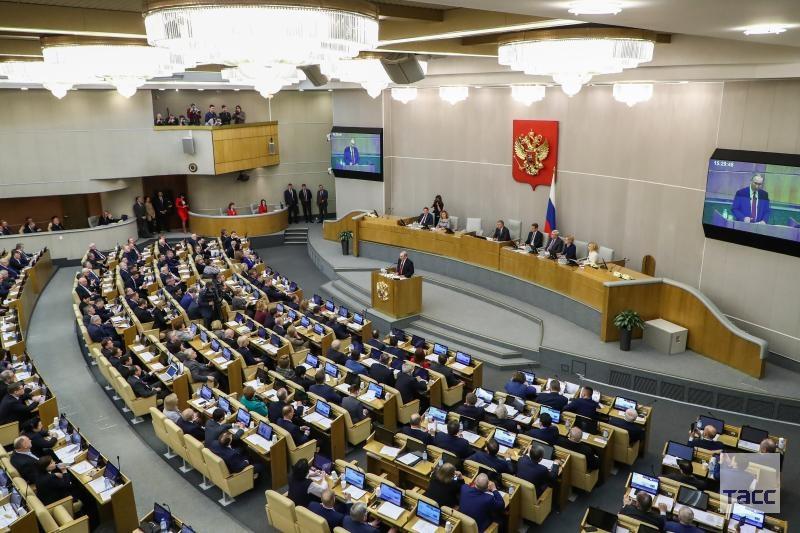 Закон о внесении изменений в Конституцию РФ приняла Госдума