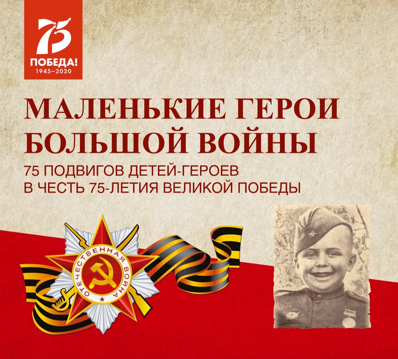 Фонд Оксаны Фёдоровой выпустит аудиокнигу о детях-героях