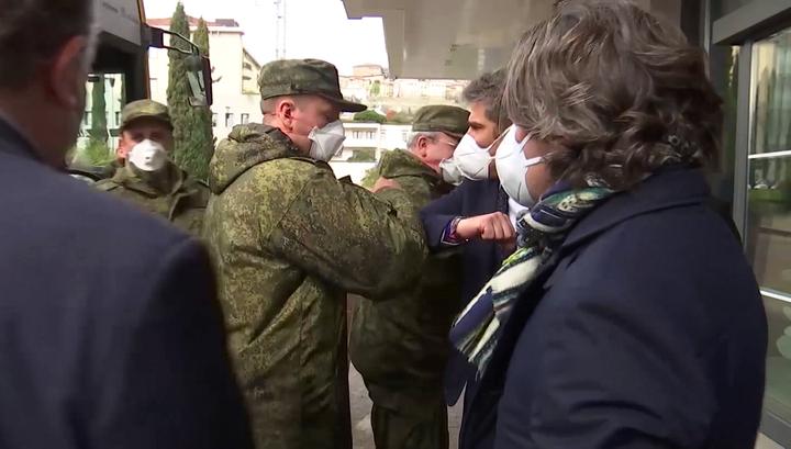 Итальянцы почувствовали российскую поддержку — Бардин