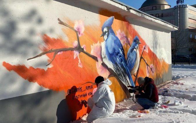 Уличное искусство «Культурный код» представят в четырёх регионах РФ