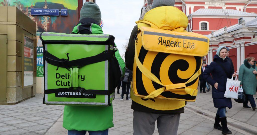 Курьеры «Яндекс.Еды» смогут отказаться от заказов в инфекционные больницы