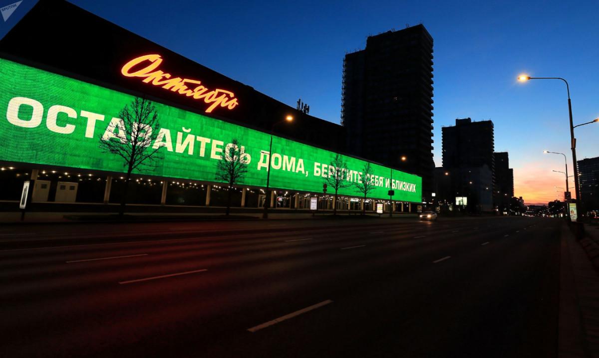 В Москве будут работать только продуктовые магазины
