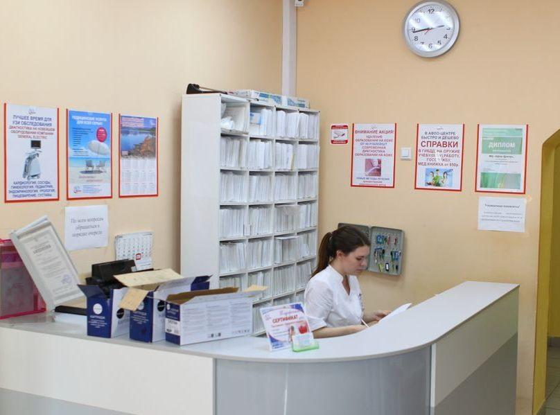 Работающие по ОМС частные медцентры в Подмосковье занесли на онлайн-карту