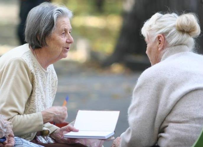 Законопроект об индексации пенсий пенсионерам-опекунам поступил на второе чтение