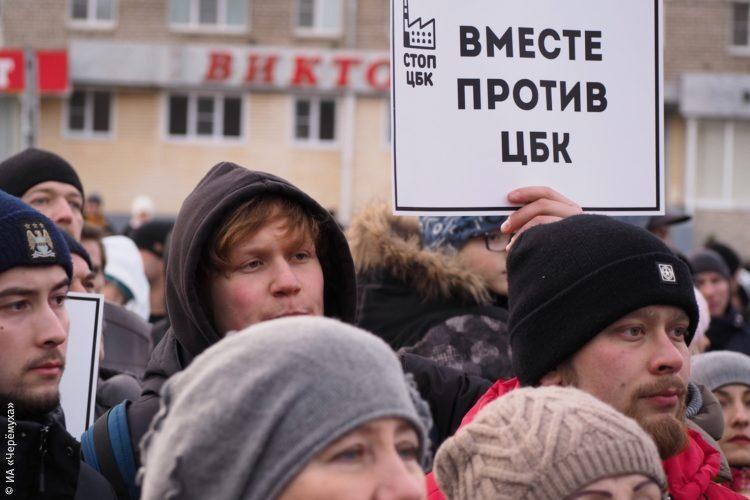 Глава Минприроды поддержал волжан против комбината на Рыбинском водохранилище