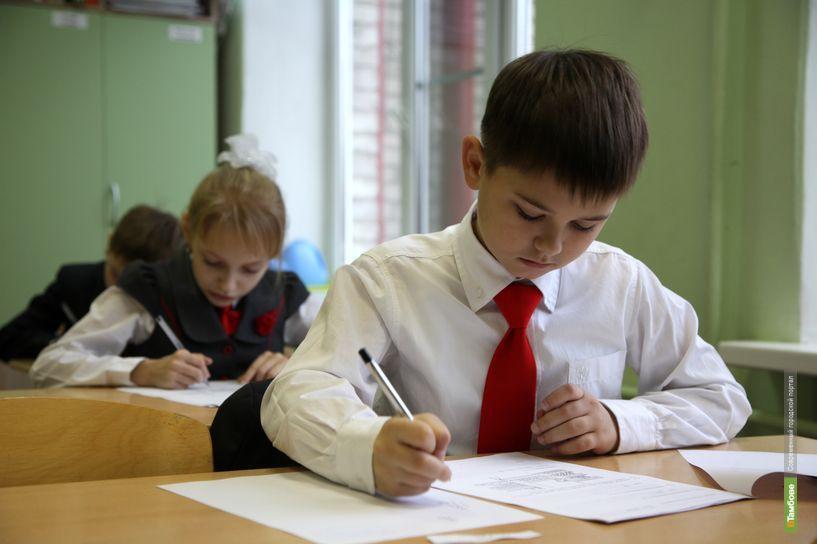 Родители столичных школьников смогут оценить вес их знаний