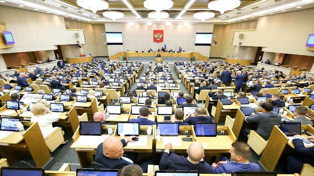 Законопроект о едином информресурсе по россиянам прошёл второе чтение в ГД