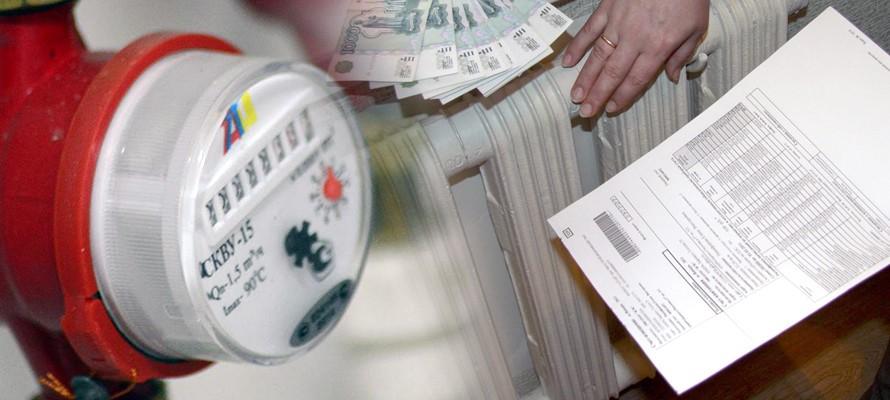 Оплату ЖКУ в случае перебоев могут начать менять в соответствии с законом