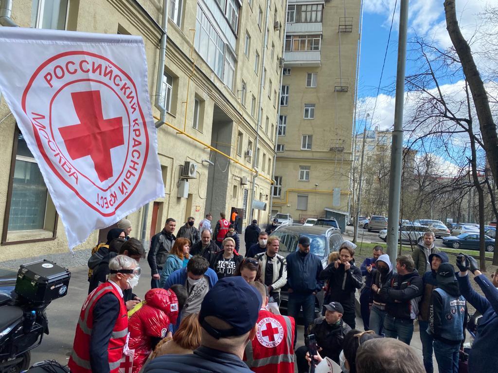 Московский Красный Крест обратился к горожанам с акцией «В карантин – ты не один!»