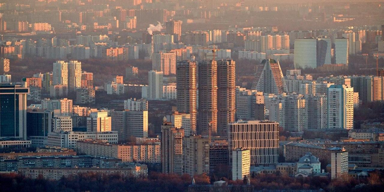 Столичные власти: бюджет Москвы остаётся социально ориентированным