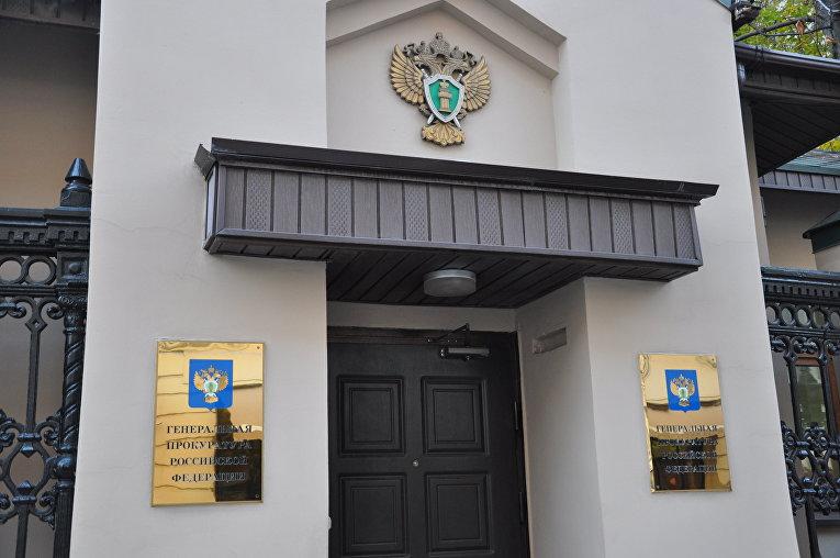 Генпрокуратура потребовала блокировать фейковый сайт ФСИН с ложными данными о штрафах