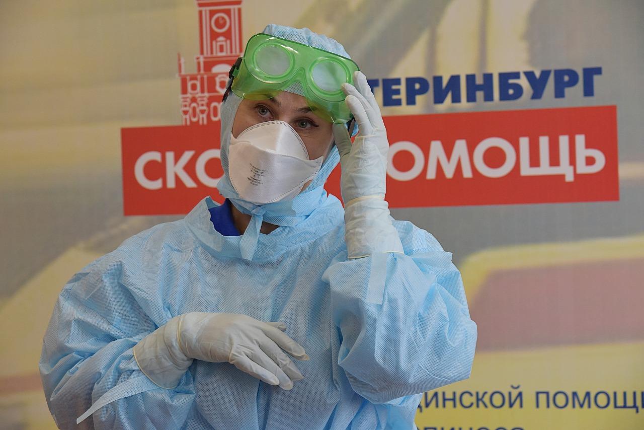 Благотворители СОСПП обеспечили медиков 1 тыс. комплектов защитной одежды