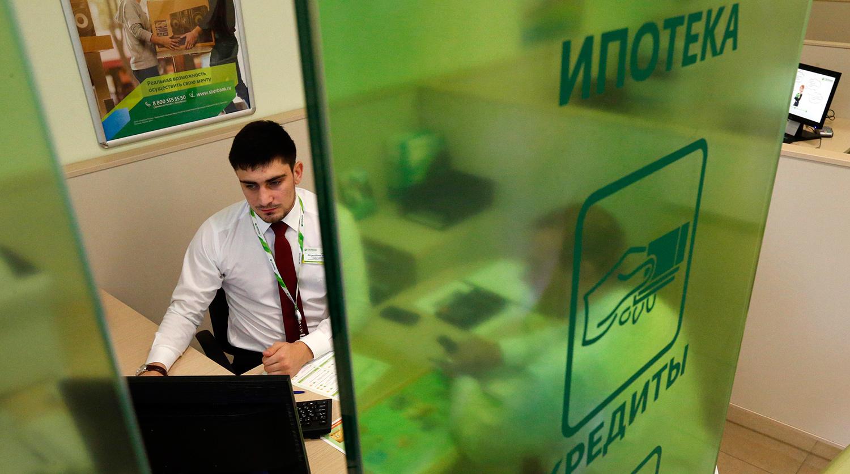 В Москве Сбербанк предложил для покупки квартир ипотеку с господдержкой