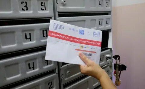 Должники за ЖКХ в Москве будут освобождены от штрафов