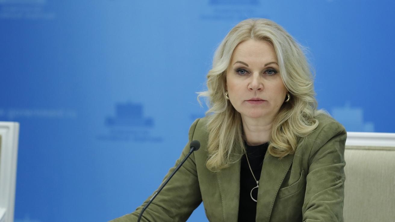 Татьяна Голикова рекомендовала оказать поддержку соцработникам