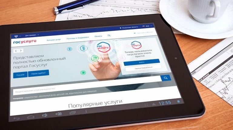 Россиянам предлагают разрешить подписывать документы онлайн