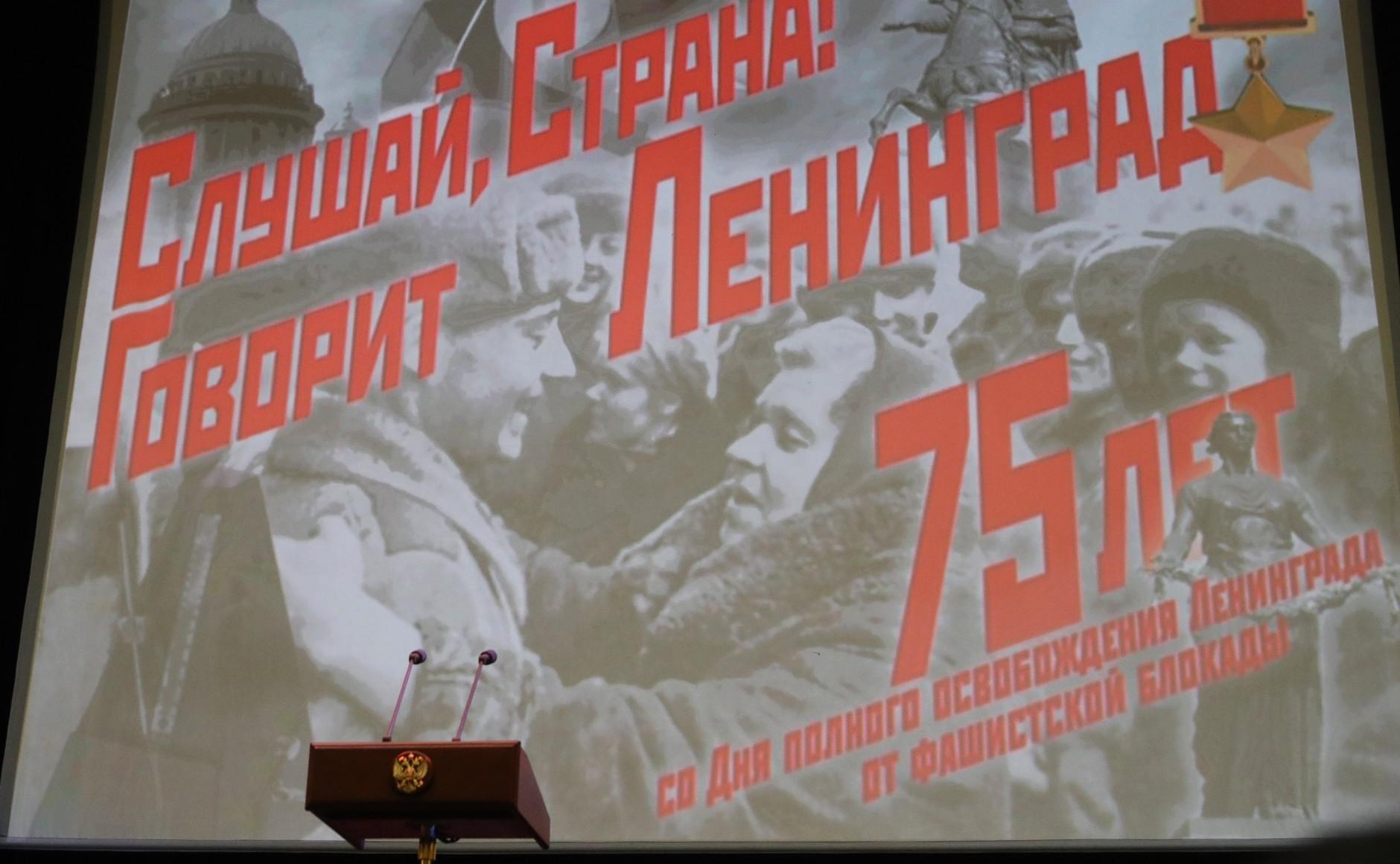 ВЦИОМ: амнистию в честь 75-летия Победы поддерживает почти половина россиян