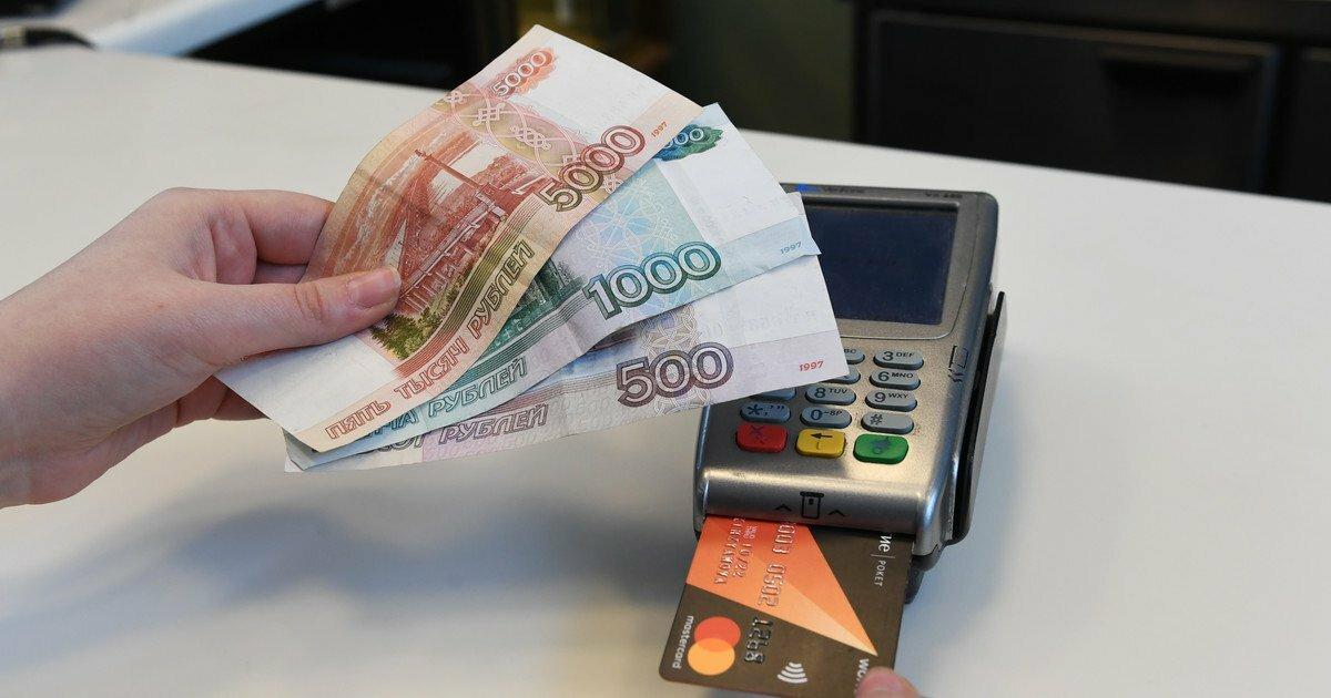ЦБ изучает возможность пополнения банковских карт на кассах магазинов