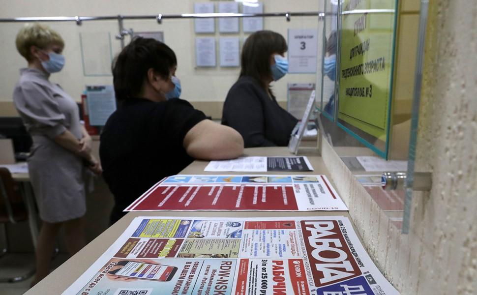 Количество оставшихся без работы россиян продолжает расти