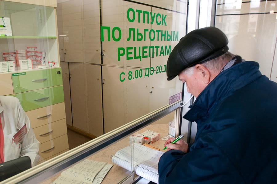Единый регистр льготников появится в России с 1 января 2021 года